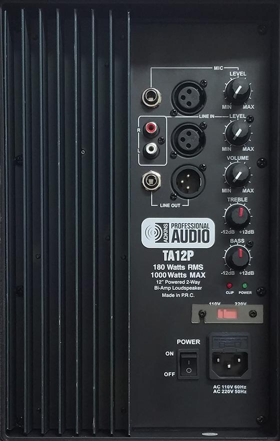 12 inch 1000 watt bi amp 2 way powered hd speaker system by adkins
