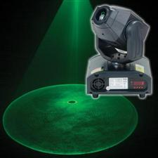 American DJ X-Move Laser DMX Moving Head