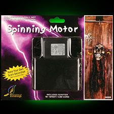 Spinning Motor